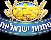 tahanot_israeliot